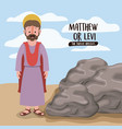 twelve apostles poster with matthew or levi in vector image vector image