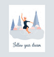 young pretty dreaming girl on ice rink vector image