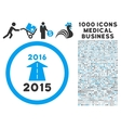 2016 Future Road Icon with 1000 Medical Business vector image vector image