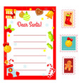 christmas letter to santa claus decorated letter vector image