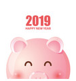 cute piggy for the chinese new year 2019 vector image vector image