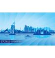 Dubai Jumeirah skyline silhouette background vector image vector image