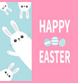 happy easter white bunny rabbit family holding vector image vector image