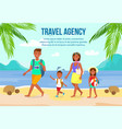 summer vacation on beach banner with text vector image