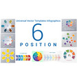 universal templates set infographics 6 positions vector image vector image