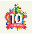 happy birthday 10 year card in portuguese language vector image