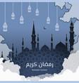 islamic greeting card design ramadan kareem
