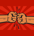 two clenched fists bumping together on retro vector image vector image