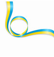 ukrainian wavy flag background vector image