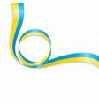 ukrainian wavy flag background vector image vector image