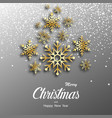 christmas greeting card background with shining vector image