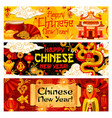 happy chinese new year traditional banners vector image vector image
