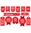 price tag discount vector image vector image