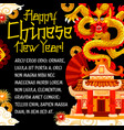 chinese new year temple card with festive firework vector image vector image