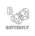 cute cartoon animals alphabet butterfly vector image