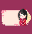 greeting card template with japanese kokeshi doll vector image