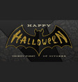 halloween glitter gold greeting on a silhouette vector image vector image