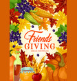 thanksgiving autumn holiday friendsgiving vector image vector image
