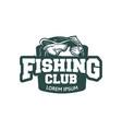 catfish fishing club logo fishing badge vector image