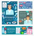 doctors with medical tools hospital clinic staff vector image vector image