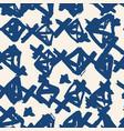 geometric seamless texture vector image vector image