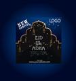 new arrival eid ul adha sale social media post vector image vector image