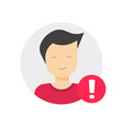 user profile caution or important notice vector image vector image