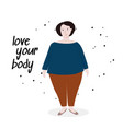 cartoon character body positive with vector image