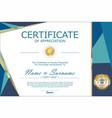 certificate retro design template 5 vector image vector image