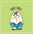 cracked egg with a blue ribbon vector image vector image