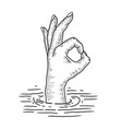 drowning man shows ok sign sketch vector image vector image