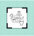 happy new year frame with party icons vector image