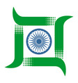 jharkhand state seal vector image vector image