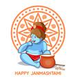 krishna janmashtami design krishna makhan chor vector image