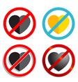 No Heart vector image vector image