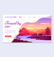 web site for travelers concept travel car vector image vector image