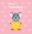 cute valentines card vector image vector image