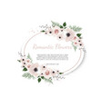 floral design card greeting postcard vector image vector image