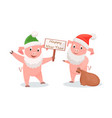 new year pigs in santa costume with gifts sack vector image