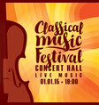 poster for festival classical music with violin vector image