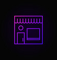 street cafe colored icon cafe building vector image