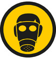 warning sign - gas mask vector image vector image