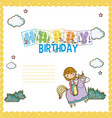 happy birthday card for little boy vector image vector image