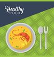 healthy seafood concept vector image