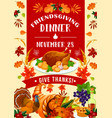holiday potluck friendsgiving day turkey vector image vector image