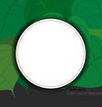 Leaf decor vector image vector image