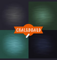set of blank chalkboard texture backgrounds vector image vector image