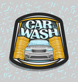 logo for automatic car wash vector image