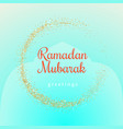 ramadan kareem with golden moon vector image