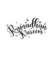 ramadhan kareem handlettering vector image